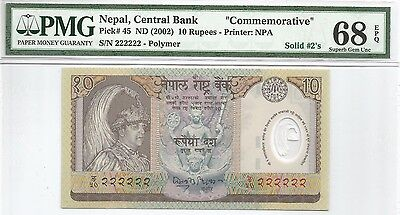 [solid 222222] Nepal 2002 10 rupees Commemorative p45 PMG 68 EPQ