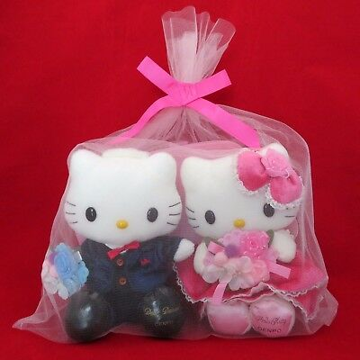 Sanrio stuffed Hello Kitty & Dear Daniel Wedding telegram ver very rare Japan