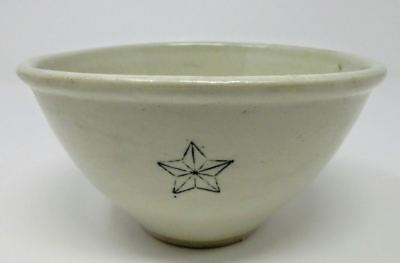 "WW2 Japanese Army Rice Bowl Antique Chawan Diameter 12.7cm or 5""in"
