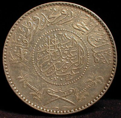 AH1346 Saudi Arabia 1 Riyal XF Condition