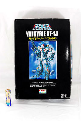 Macross 1/100 scale ARII valkyrie VF-1J Limited new vintage model kit Japan #451
