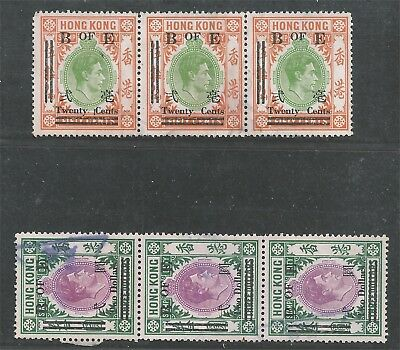 China Hong Kong KGVI revenue stamp duty two strips of 3