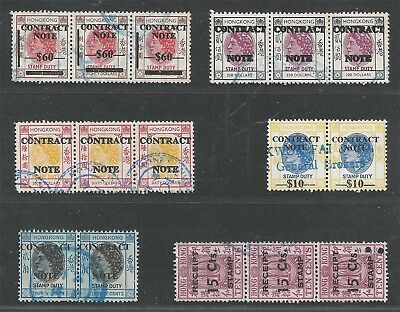 China Hong Kong QE2 revenue stamp duty in pairs or strips of 3