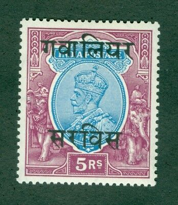 India Gwalior Official 5 Rupees Kgv Sg O71 Mint Beauty