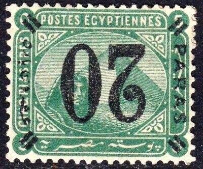 Egypt 1884 inverted surcharge 20pa on 5pi green SC#42a wmk11 MH**
