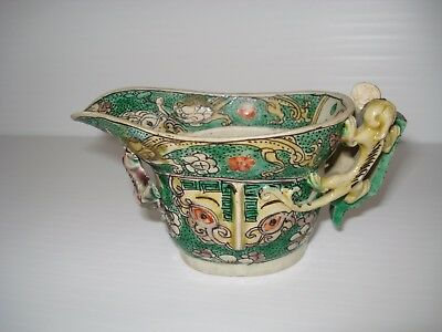 Rare Chinese Porcelain  or Chinese Export Famille Verte Libation Cup, Kangxi