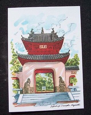 Japanese Sites Art Postcards + Cover