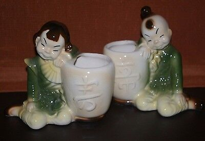 Pair Of Royal Copley Smiling Asian Children Leaning On Baskets Planters Vases