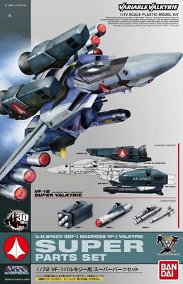 BANDAI VARIABLE VALKYRIE 1/72 SUPER PARTS SET for VF-1 Plastic Model Kit Macross