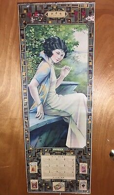 Antique Chinese Lady Calendar Cigarette Advertising Original