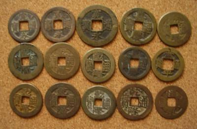 China group of old coins as shown