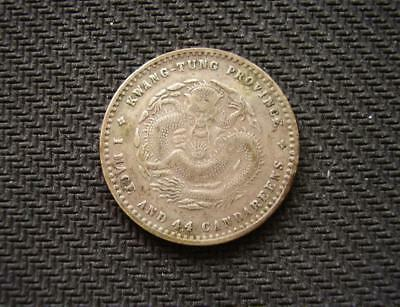 China Kwangtung 20 cent silver coin circa 1900