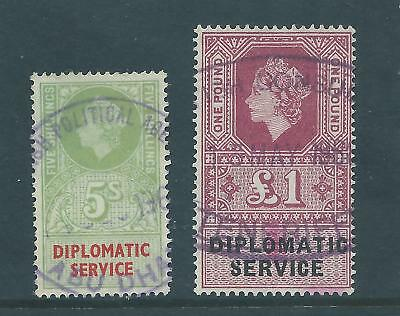 Queen Elizabeth II Fiscal Revenues Stamps 5s and £1 Diplomatic Service