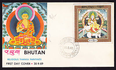 Bhutan Rare 1969 First Day Cover 1er FDI Silk Religious Thanka Paintings stamp
