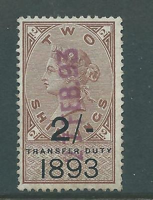 Queen Victoria Fiscal Revenue Stamp Two Shillings Transfer Duty 1893