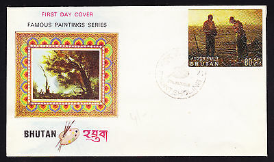Bhutan Rare 1968 First Day Cover FDC 1er FDI Paintings relief printed 80ch stamp