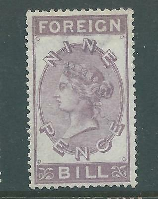 Queen Victoria Fiscal Revenue Stamp Nine Pence Foreign Bill MINT
