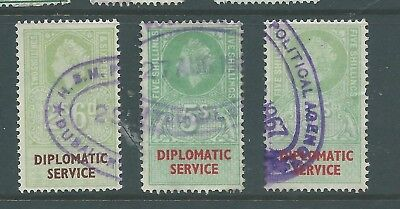 Queen Elizabeth II Fiscal Revenues Stamps 2s6d and 5s x 2 Diplomatic Service