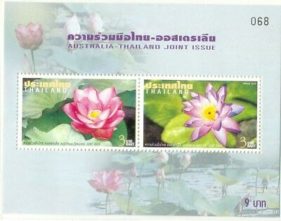 2002 Thailand - Australia Joint Issue Souvenir Sheet MNH Stamp