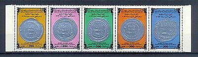Libya 1984 - Strip of 5 Stamps - Arabic-Islamic Coins - MNH** Excellent Quality
