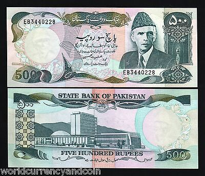 Pakistan 500 Rupees P42 1999 Unc Hussain Sgn Jinnah Currency Bill State Banknote