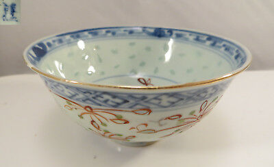 """Antique Chinese Ceramic Porcelain Riceware Cup Bats & Flowers 1 3/4"""" tall China"""
