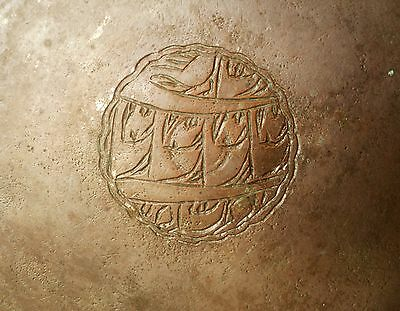 1800's Rare Antique  Ottoman Copper Plate Hammered Secret Caption