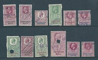 King George V Fiscal Revenue Stamps Mix of 12 Mixed Condition