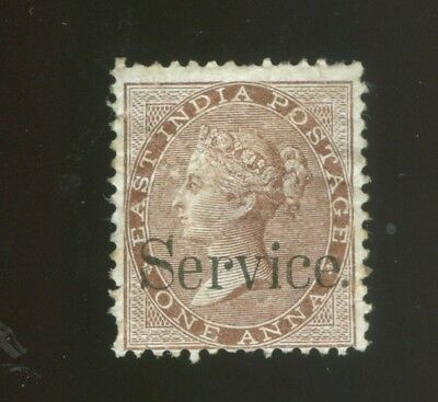 India Service 1867 1 Anna Mint Scott In08--Mi In D17 Sg O23 24 Or 25