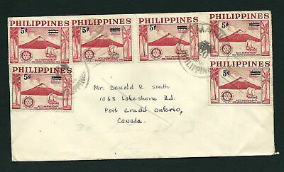 RARE PHILIPPINES COVER ₩ 5 CENT OVERPRINT 1950's