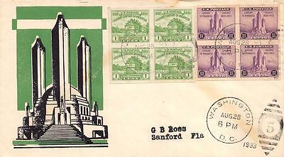 730a-31a 1c-3c Imperforate Century of Progress, First Day Cover Cache [D240334]