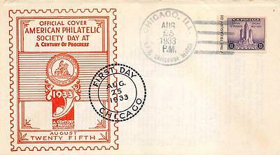 731a 3c Imperforate Century of Progress, First Day Cover Cachet [D240320]