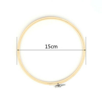 1Pc Bamboo Cross Stitch Machine Embroidery Hoop Ring Sewing Tool 15CM Craft