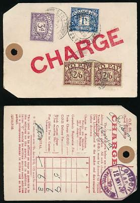 GB POSTAGE DUE PARCEL TAG 1936 6s + 3d RICKMANSWORTH HERTS