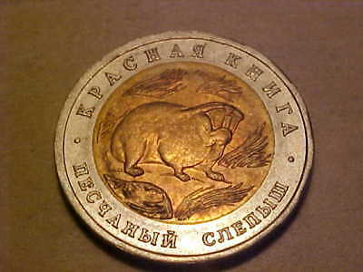 Russia 1994 Fifty Roubles Wildlife Series, Blind Mole Rat, Uncirculated