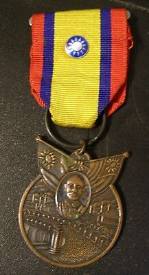 WWII Japanese US Army Soldier Ribbon Pin Badge Japan Flag