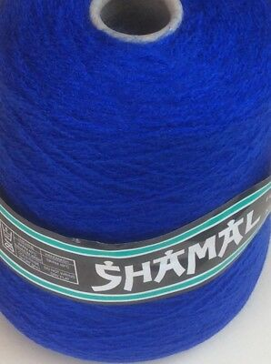 Machine/Hand knitting/Crochet yarn - Forsell Shamal approx 300g