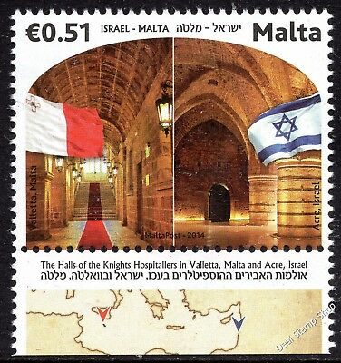 2014 Malta - Israel Joint Issue SG1856 Halls of the Knights  Unmounted Mint