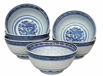 Chinese Blue and White Bowls - Rice Pattern - Set of 6 - 11.5cm