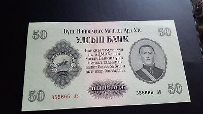 mongolia currency 50 m949