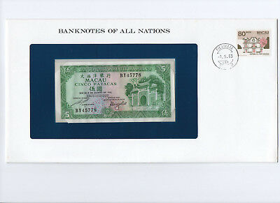 MACAU MACAO CHINA PORTUGAL 1981 5 PATACAS BANKNOTES OF ALL NATIONS some waviness