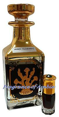Hindi Classic Smoky Leathery Indian Oudh Oil by Fragrance of Arabia 6ml
