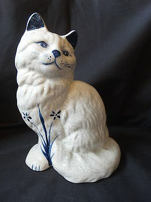 """Dedham Pottery ~ Potting Shed ~ Large Sitting Cat 8"""" Tall ~ AN3"""