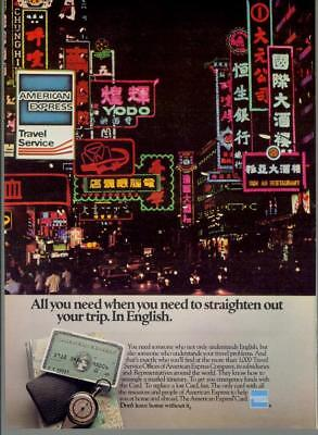 1981 American Express Travel Vintage Magazine Print Ad Advertisement 1980s