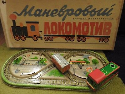 Маневровый локомотив - Shunting Locomotive - Russian Tin Wind Up Toy Rare
