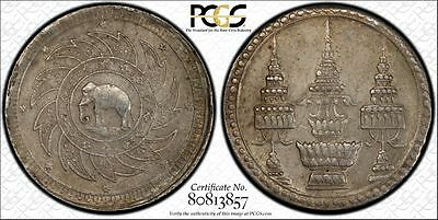 1869 Thailand Baht Y-31 PCGS AU58 WINGS Approved