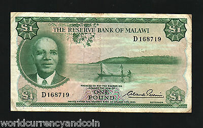 Malawi Africa 1 Pound P3 1964 Dr.banda Boat Farm World Currency Money Bill Note