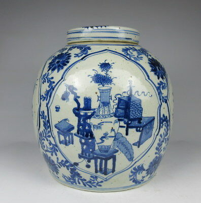 K1763  Bo ancient pattern blue and white large lid cans