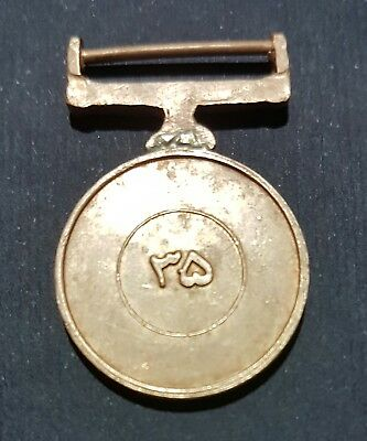 30 Years Of Service Medal For Pakistan Military , Miniature , Rare
