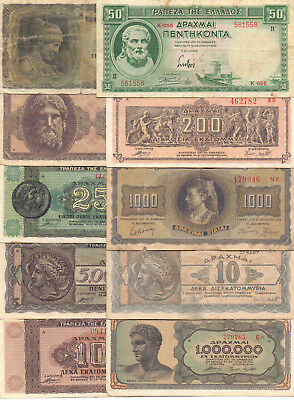 Lot of 10 Different Greek Banknotes - (19)